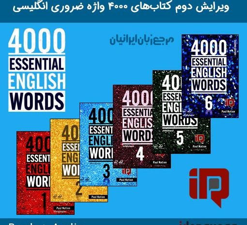 4000 Essential English Words PDF Books-Audio Files and Tests