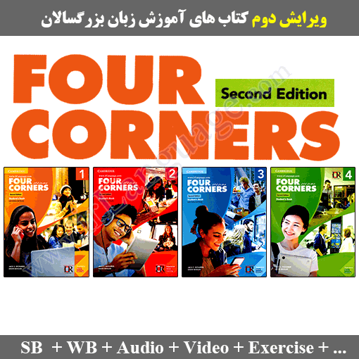 Four Corners Second Edition PDF books , Audio Video Files and Resources