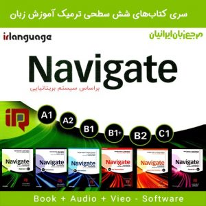 Navigate PDF Books