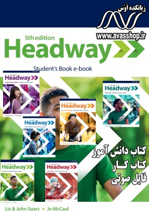 Headway Fifth Edition Free Download