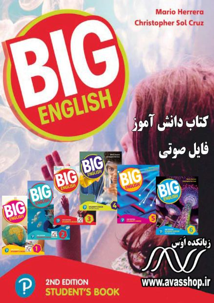 Big English Second Edition Download