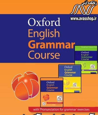 Oxford English Grammar Course Download