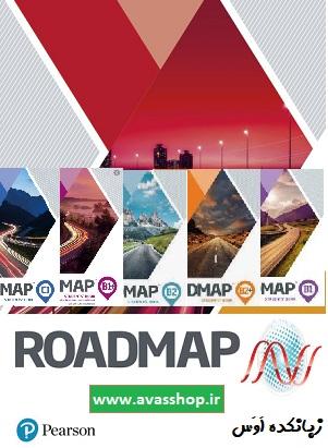 Roadmap-PDF-Books