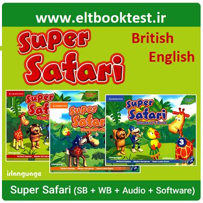 Super Safari British English Edition Download