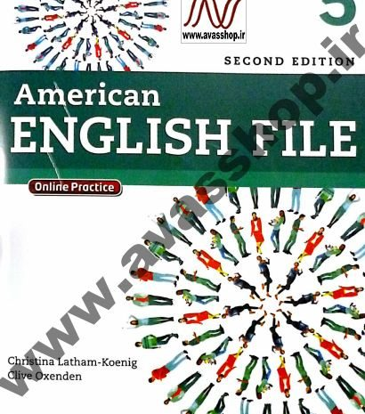 American English File 5 Sample Tests