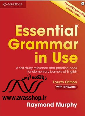 Essential Grammar in use 4th Edition Free Download