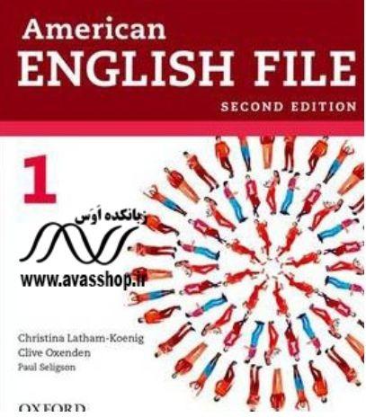 American English File 1 Sample Tests