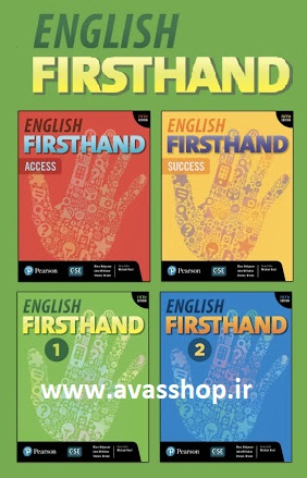 English Firsthand Fifth Edition Active Teach Download